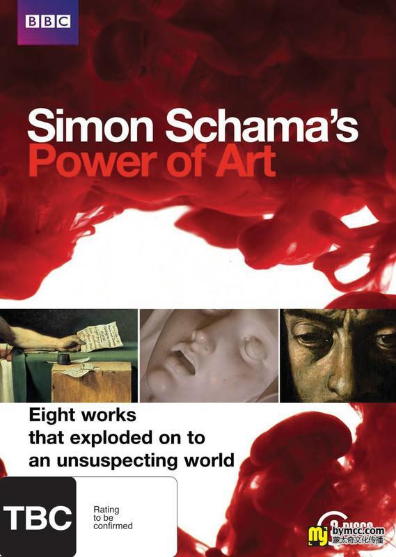 BBC纪录片《艺术的力量》观后感-蒙太奇